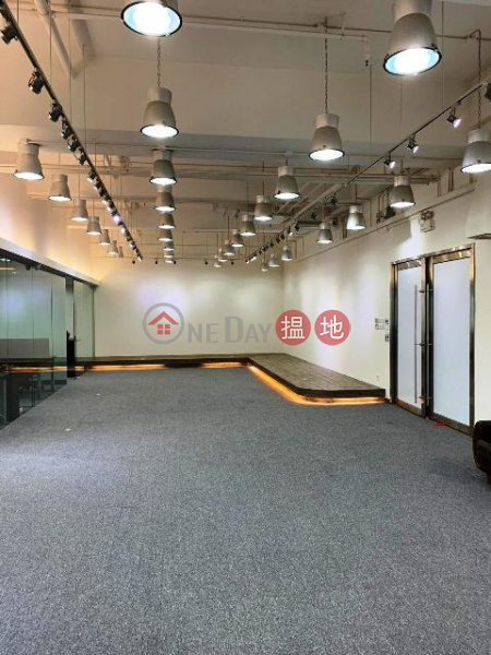Property Search Hong Kong | OneDay | Office / Commercial Property, Rental Listings, Seaview offices in Billion Center, Kowloon Bay for letting