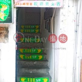 San Hong Street 13,Sheung Shui, New Territories