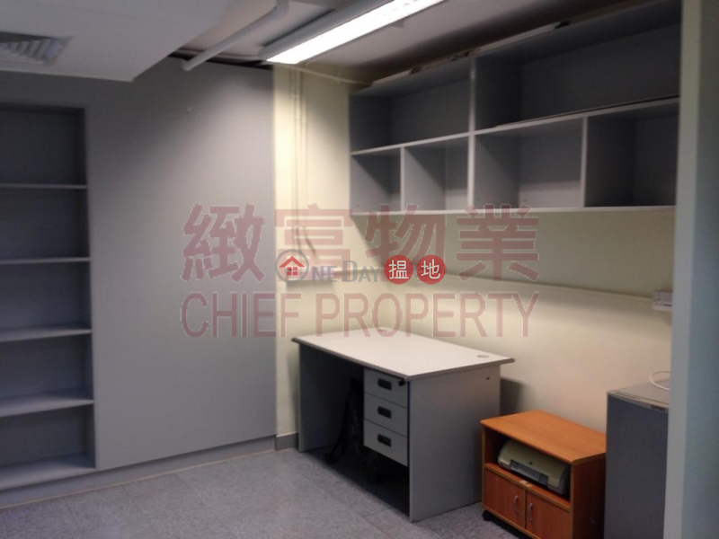 Property Search Hong Kong | OneDay | Industrial, Sales Listings Max Trade Centre