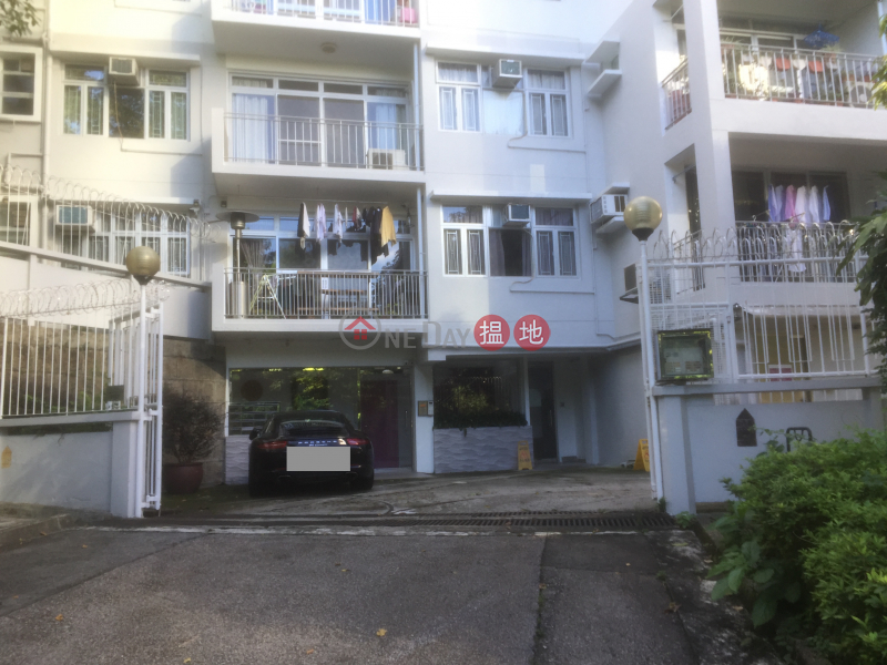 香港港安醫院-荃灣職員宿舍 (Hong Kong Adventist Hospital Staff Quarters) 荃灣西|搵地(OneDay)(2)