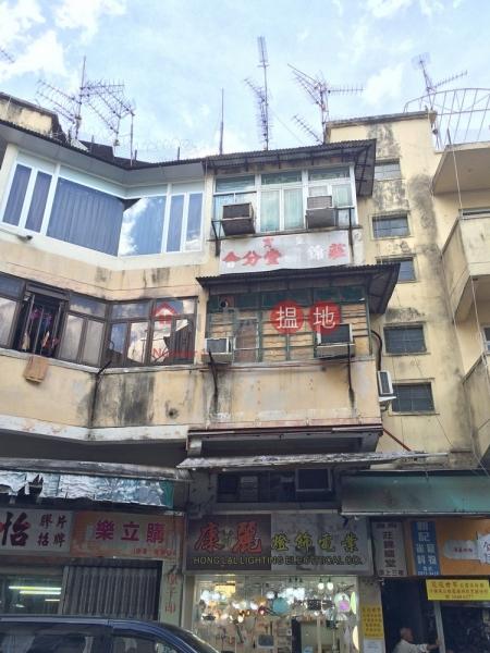 San Kin Street 21 (San Kin Street 21) Sheung Shui|搵地(OneDay)(3)