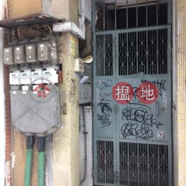荷李活道103號,蘇豪區, 香港島