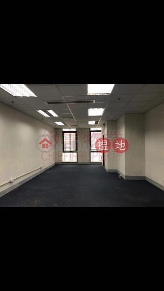 Property Search Hong Kong   OneDay   Industrial   Rental Listings, New Tech Plaza