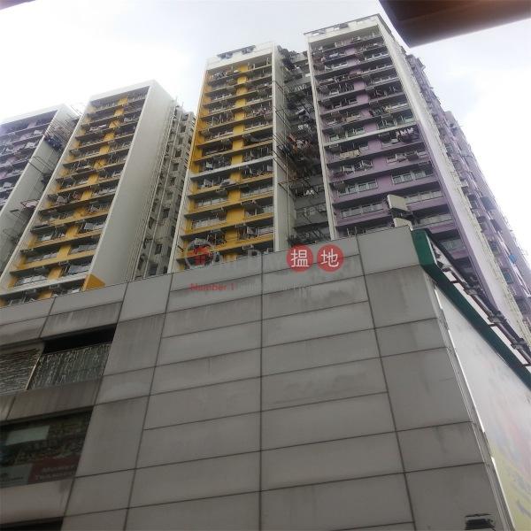 富裕樓A座 (Foo Yu Building Block A) 荃灣東|搵地(OneDay)(2)