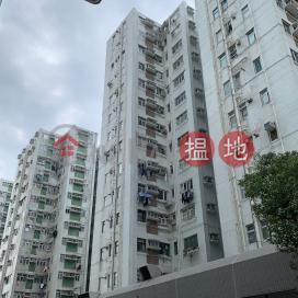 Chong Chien Court - Wyler Gardens Block G,To Kwa Wan, Kowloon