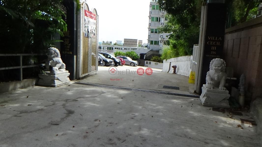 趙苑三期 (Phase 3 Villa Cecil) 薄扶林|搵地(OneDay)(1)