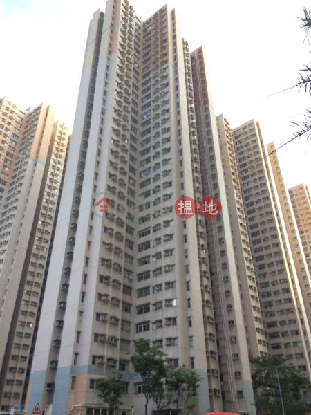 Aldrich Garden Block 10 (Aldrich Garden Block 10) Shau Kei Wan|搵地(OneDay)(2)