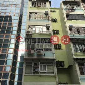 448 Portland Street,Prince Edward, Kowloon