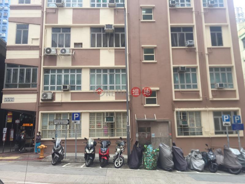 452-456 Chatham Road North (452-456 Chatham Road North) To Kwa Wan|搵地(OneDay)(3)