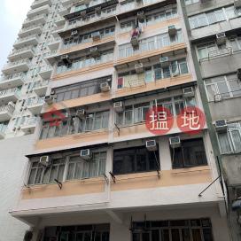 必嘉街10號,紅磡, 九龍
