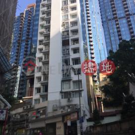 Bo Ming Court,Tin Hau, Hong Kong Island