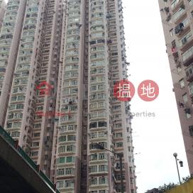 荃灣中心昆明樓(15座),荃灣西, 新界