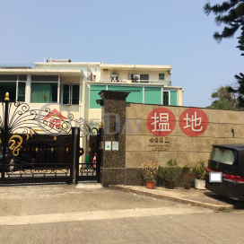House A2 Golden Cove Lookout|金碧苑A2座