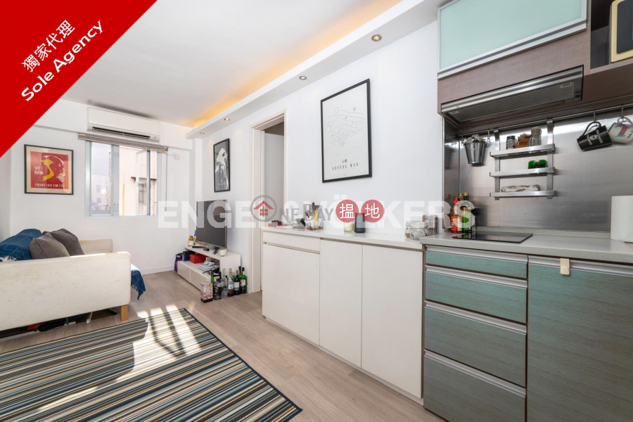 HK$ 5.98M | Tai Hing Building, Central District | 1 Bed Flat for Sale in Soho