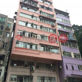 131A Queen's Road East|皇后大道東 131A 號
