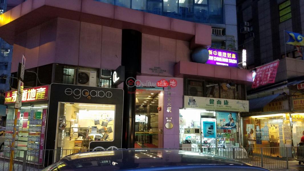 香港搵樓 租樓 二手盤 買樓  搵地   寫字樓/工商樓盤 出售樓盤嘉匯商業大廈