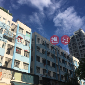 Hing Fook (Hang Fuk) Building Phase 3,Tuen Mun, New Territories