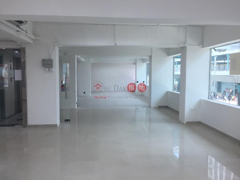 Chip Lee Building, Chip Lee Building 捷利大廈 Sales Listings   Yau Tsim Mong (WINNI-8406266912)