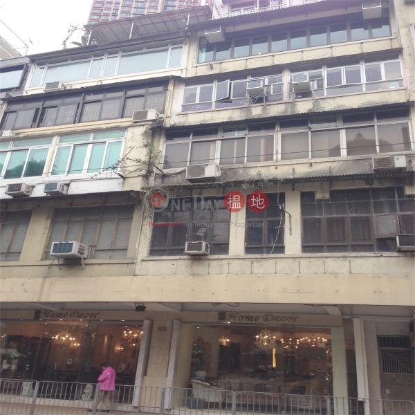 黃泥涌道141號 (141 Wong Nai Chung Road) 跑馬地|搵地(OneDay)(2)