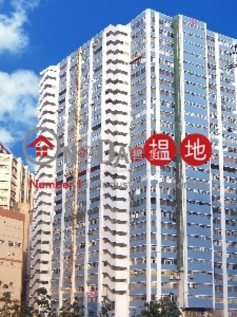 WAH FAT INDUSTRIAL BUILDING|Kwai Tsing DistrictWah Fat Industrial Building(Wah Fat Industrial Building)Rental Listings (ericp-05003)_0