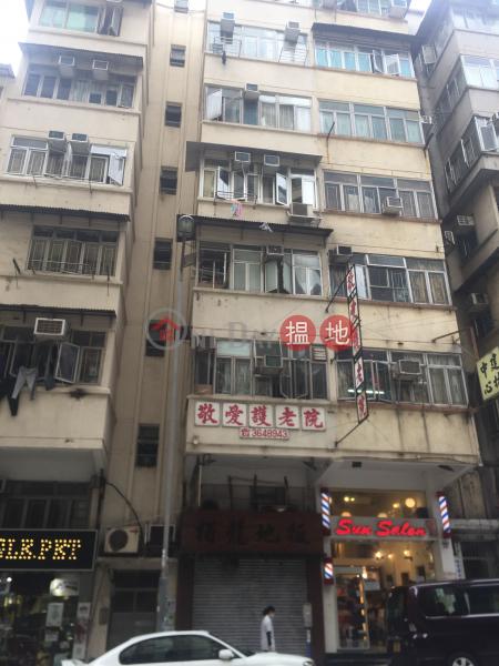 新柳街8號 (8 San Lau Street) 土瓜灣|搵地(OneDay)(1)