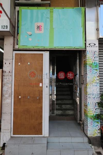 廣福道131號 (131 Kwong Fuk Road) 大埔|搵地(OneDay)(2)