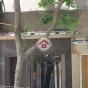 康華大廈 2座 (Block 2 Hong Wah Mansion) 筲箕灣|搵地(OneDay)(1)
