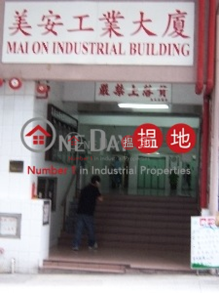 Property Search Hong Kong | OneDay | Industrial | Rental Listings | Mai On Industrial Building