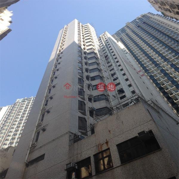 Yee Kan Court (Yee Kan Court) Wan Chai|搵地(OneDay)(5)