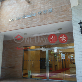 Block 10 Yee Qun Mansion Sites C Lei King Wan|怡坤閣 (10座)