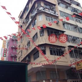177 Temple Street,Jordan, Kowloon