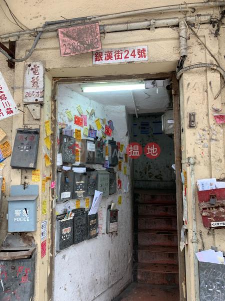 銀漢街24號 (24 Ngan Hon Street) 土瓜灣 搵地(OneDay)(1)