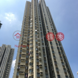 Tai Po Plaza Block 5 Yee Sing Court|大埔廣場 宜盛閣5座