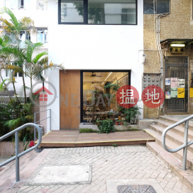 Kennedy Town (rare)|Western DistrictPo Lung House(Po Lung House)Rental Listings (GRAND-6794602755)_0