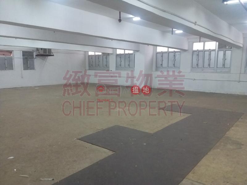Wing Shing Industrial Building, Wing Shing Industrial Building 榮盛工業大廈 Rental Listings | Wong Tai Sin District (31373)