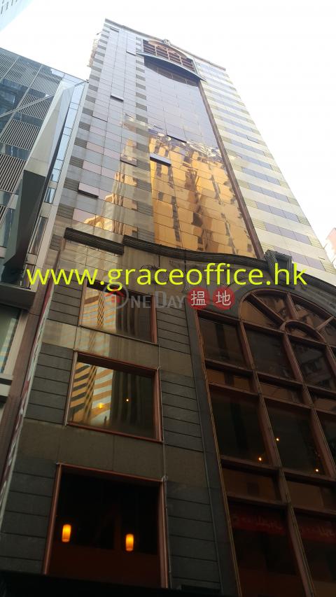 Causeway Bay-Circle Tower|Wan Chai DistrictCircle Tower(Circle Tower)Rental Listings (KEVIN-8455328994)_0