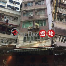 136 Wing Lok Street,Sheung Wan, Hong Kong Island
