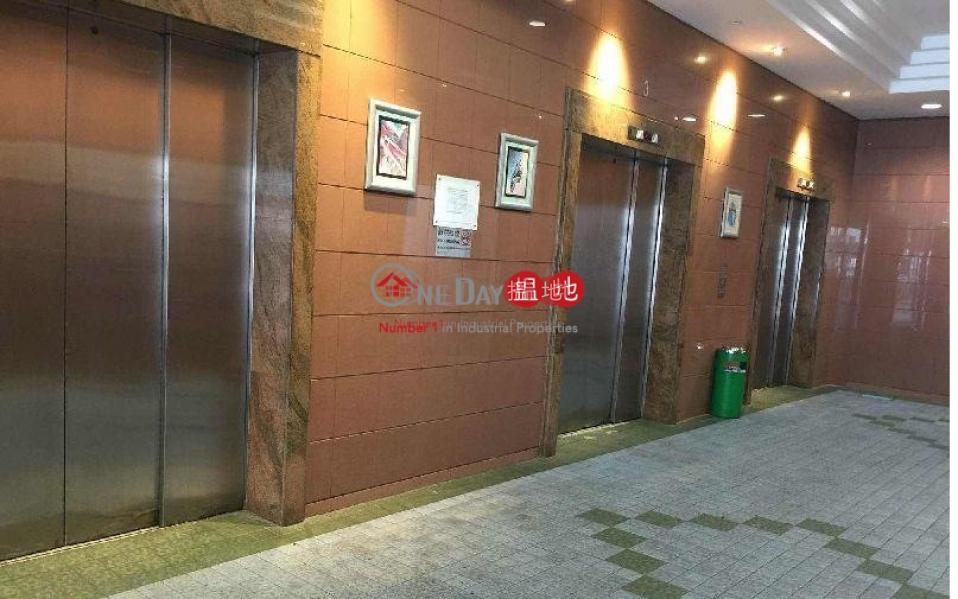 kwun tong, Seaview Centre 海濱中心 Rental Listings | Kwun Tong District (kongh-05816)