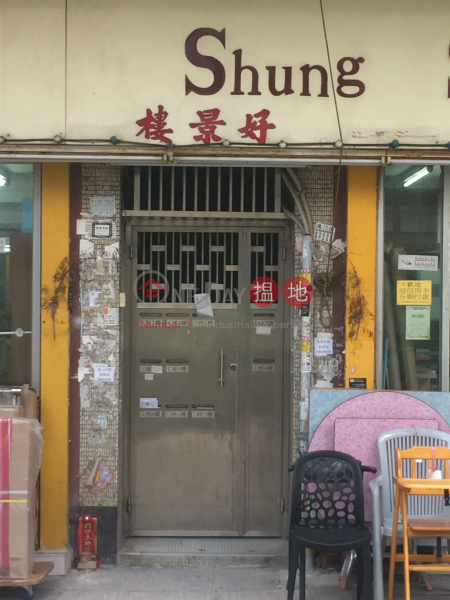 好景樓 (Ho King Building) 屯門|搵地(OneDay)(2)