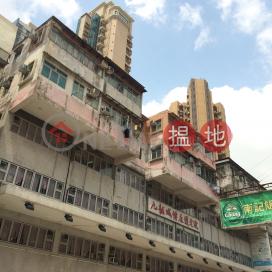 TAI WAH BUILDING,Kowloon City, Kowloon