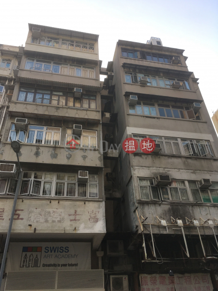 Wing Fat House (Wing Fat House) Kowloon City|搵地(OneDay)(1)