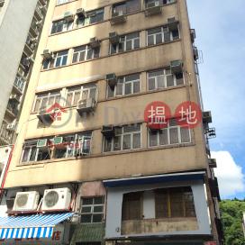 2 Tung Cheong Street,Tai Po, New Territories
