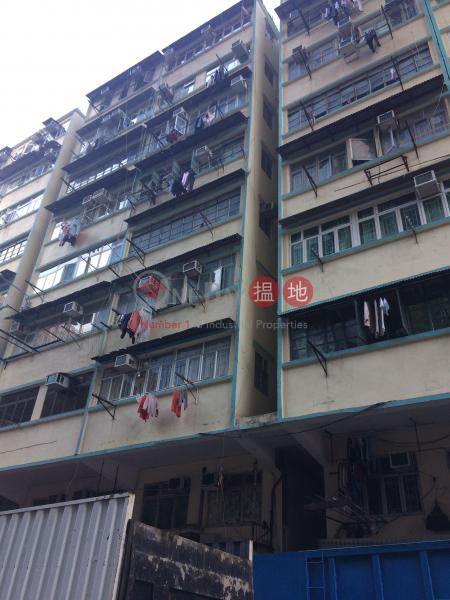 福華街556號 (556 Fuk Wa Street) 長沙灣 搵地(OneDay)(1)