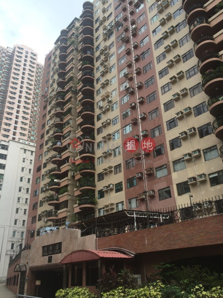 Park View Court (Park View Court) Mid Levels West|搵地(OneDay)(3)