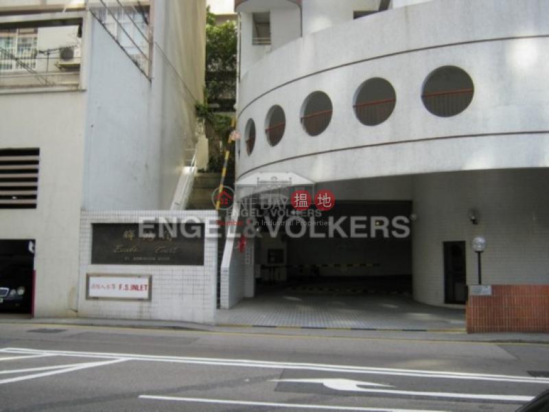 售|高層單位in Excelsior Court輝鴻閣樓盤|輝鴻閣(Excelsior Court)出售樓盤 (MIDLE-6228895434)
