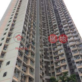 Chak Yam House, On Yam Estate|安蔭邨澤蔭樓
