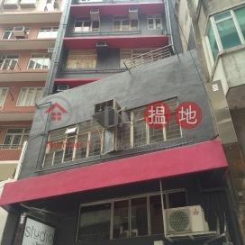 財利樓,蘇豪區, 香港島