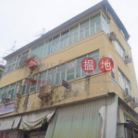 San Hong Street 2|新康街2號