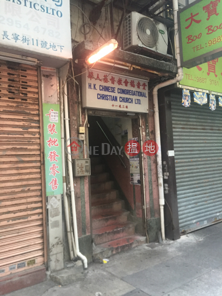 長寧街11號 (11 Cheung Ning Street) 土瓜灣|搵地(OneDay)(3)