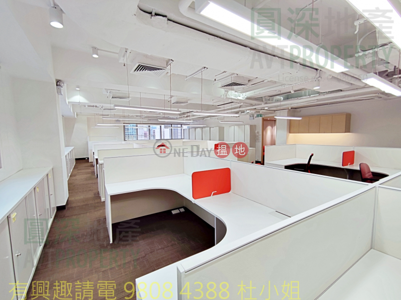 Edward Wong Group, High Office / Commercial Property, Rental Listings HK$ 92,800/ month